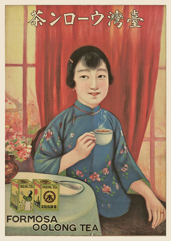 Formosa Oolong Tea advertisement