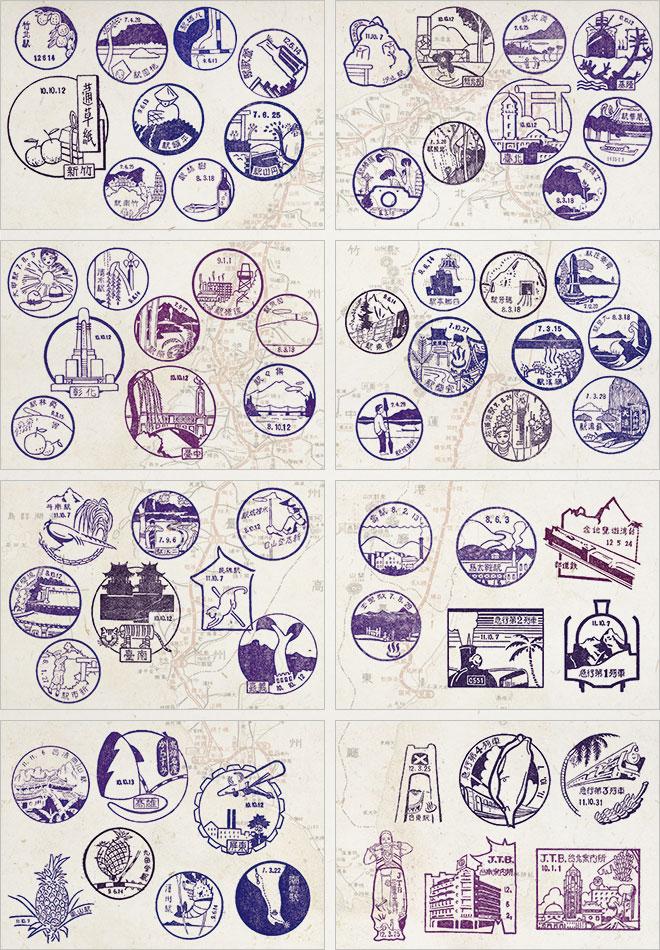 日式印章花纹素材