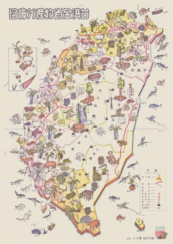 古地图明信片,台湾老地图