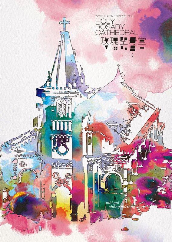 明信片 高雄 玫瑰聖母堂