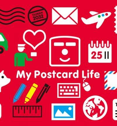 My-Postcard-Life-A