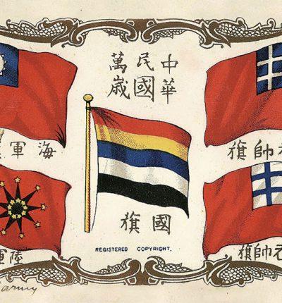 ROC-Flag-A