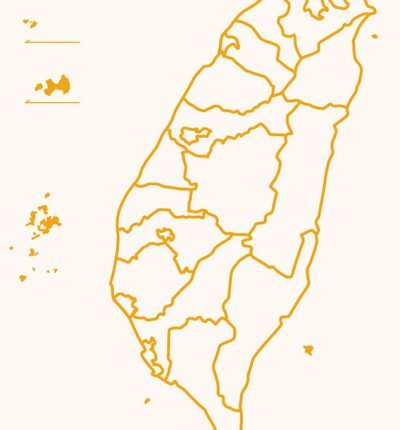 台灣縣市地圖 燙金