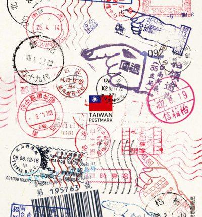 Taiwan-postmark-A
