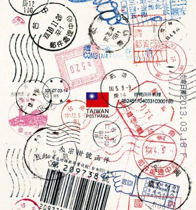 Taiwan-postmark-B