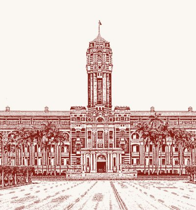 Taiwan-presidential-palace