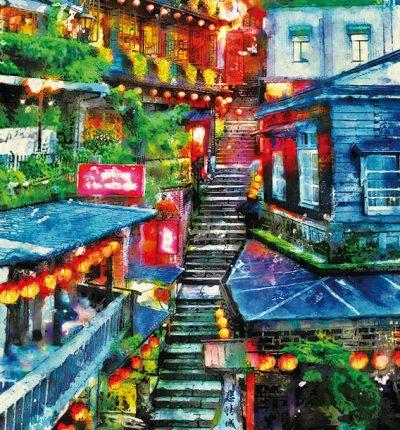 明信片 繪畫 九份 山城