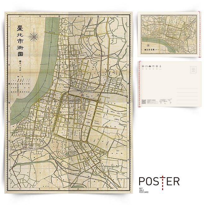 海報明信片 日治時期台北市街圖