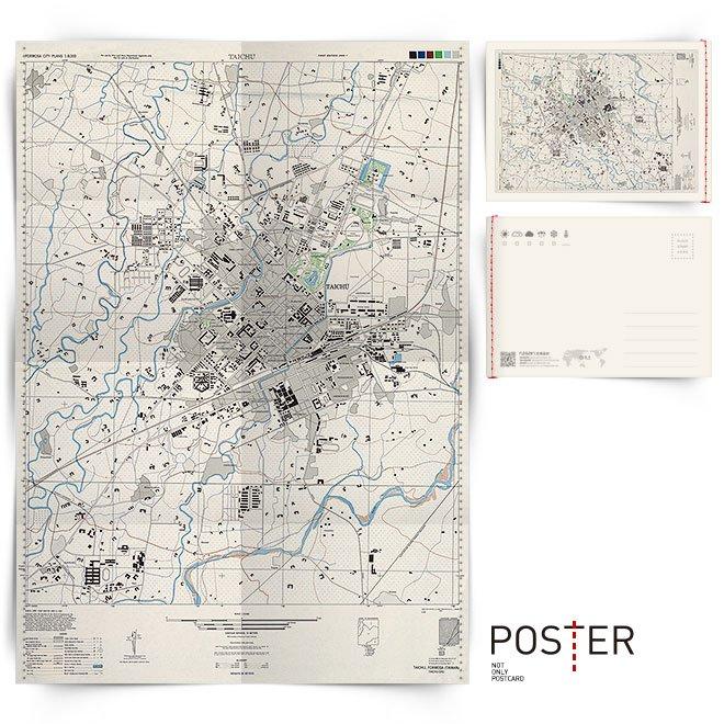 海報明信片 軍用台中市街圖