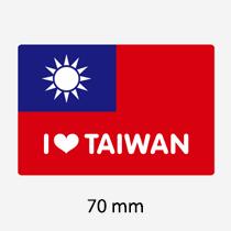 貼紙 - 臺灣國旗