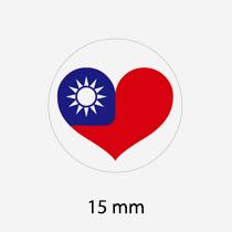 貼紙 - 愛心小國旗