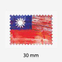 貼紙 - 郵票國旗