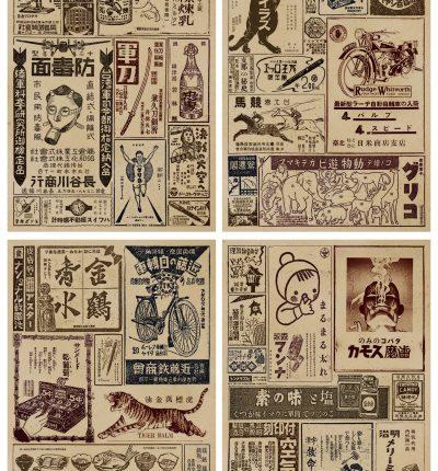 臺灣舊廣告 明信片