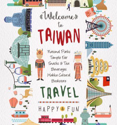 明信片 Welcome to Taiwan