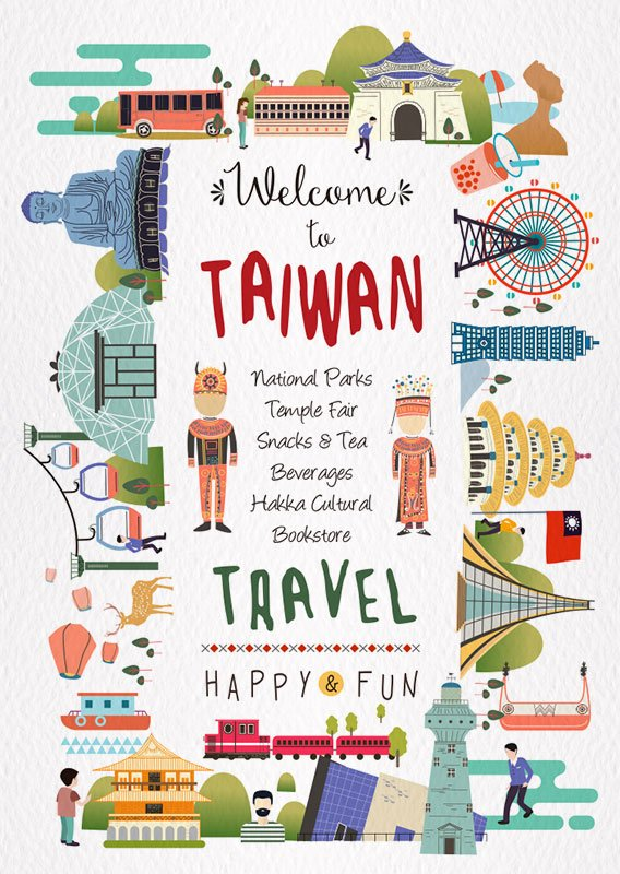 明信片 Welcome to Taiwan