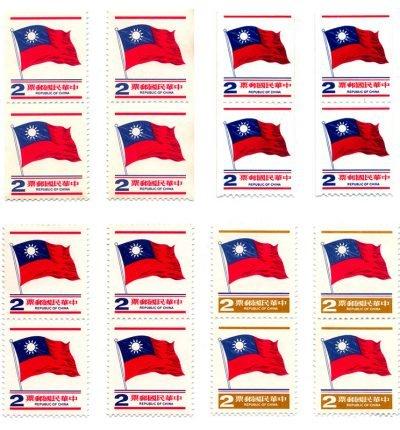 flag-stamp