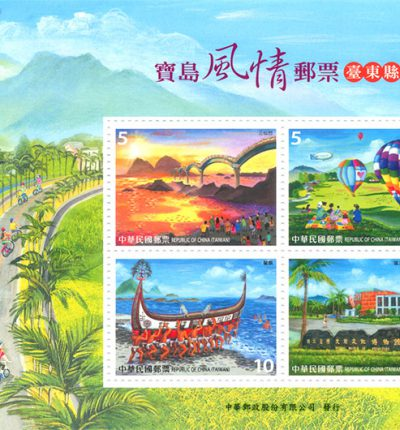 stamp-07