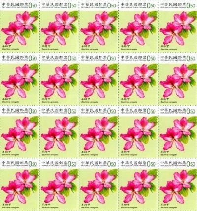 stamp-12