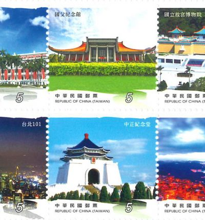 Stamp-Travel-Taiwan