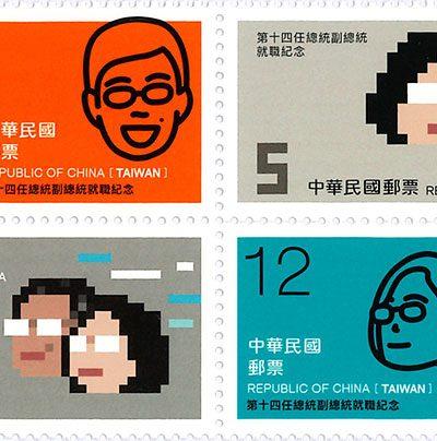 stamp-13