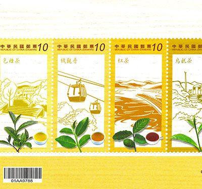 stamp-15