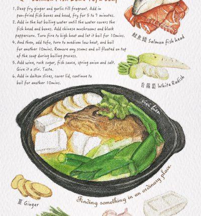 鮭魚豆腐湯 Salmon Fish Bone Tofu Soup