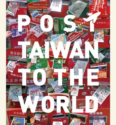 Post Taiwan to The World
