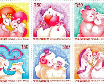 stamp-18