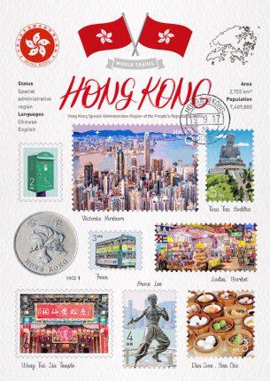 世界旅行 明信片 香港 Hong Kong