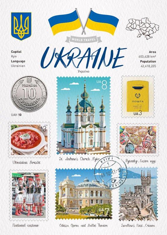 世界旅行 明信片 烏克蘭 Ukraine
