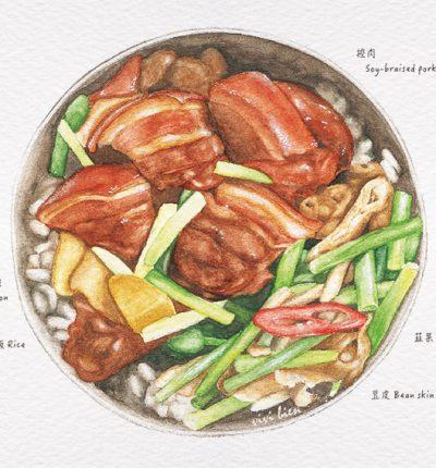 Soy-Braised Pork