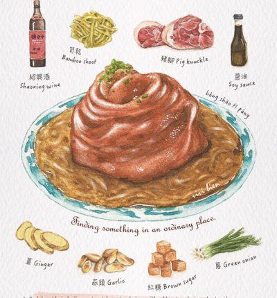 Pork-Knuckle-in-Red-Braising-Sauce