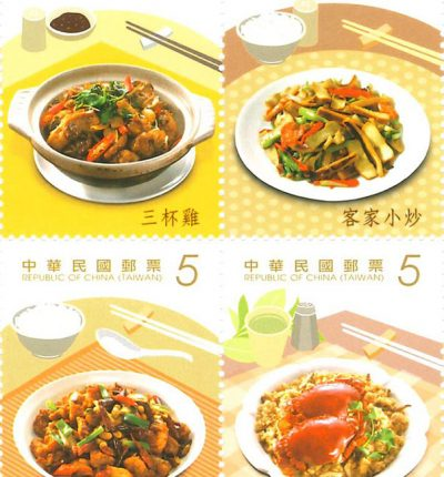 Stamp-Home-Cooked-Dishes