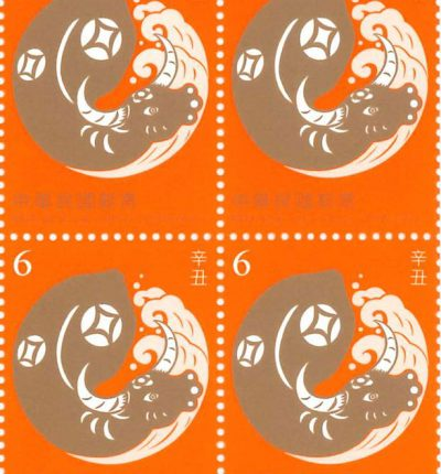 Stamp-Ox-2