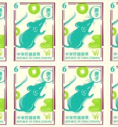 Stamp-Rat-2