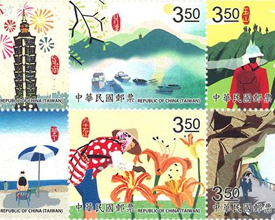 Stamp-Travel-in-Taiwan