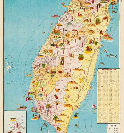 Vintage-Taiwan-Travel-Map