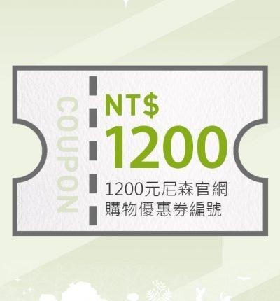 C1200b