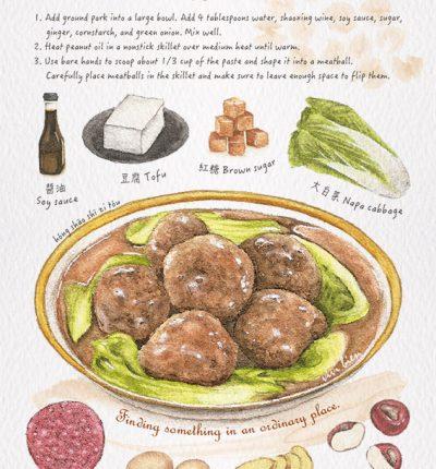 Lions-Head-Pork-Meatballs