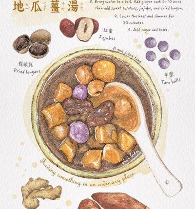 Sweet-Potato-Ginger-Soup