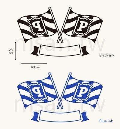 nisan-stamp-p-flag