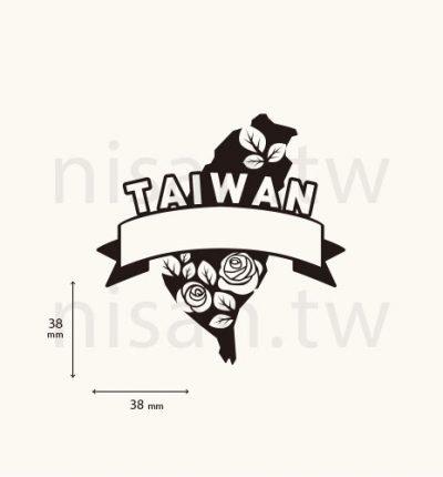 nisan-stamp-pc-id-tw