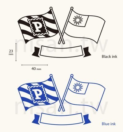 nisan-stamp-taiwan-p-flag